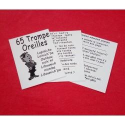 65 Trompes Oreilles, Marc Vidal